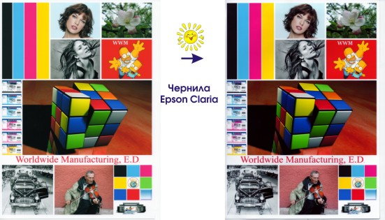 Выцветание Epson Claria