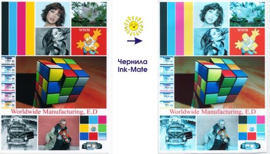 Выцветание Ink-Mate
