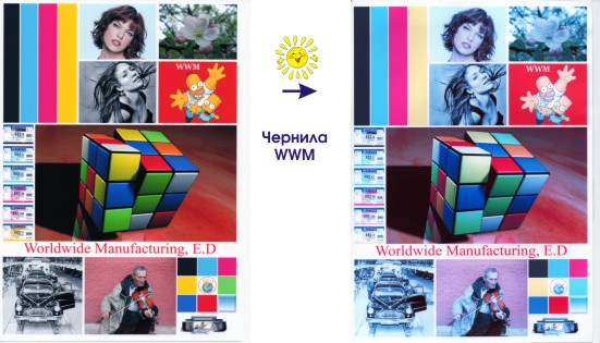 Выцветание WWM