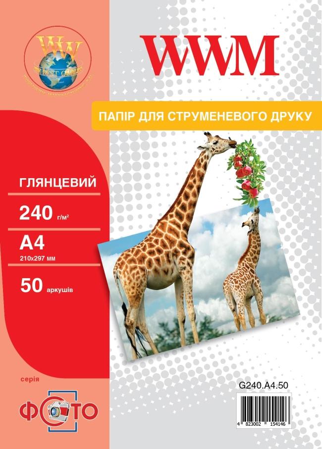 WWM глянцевая 240