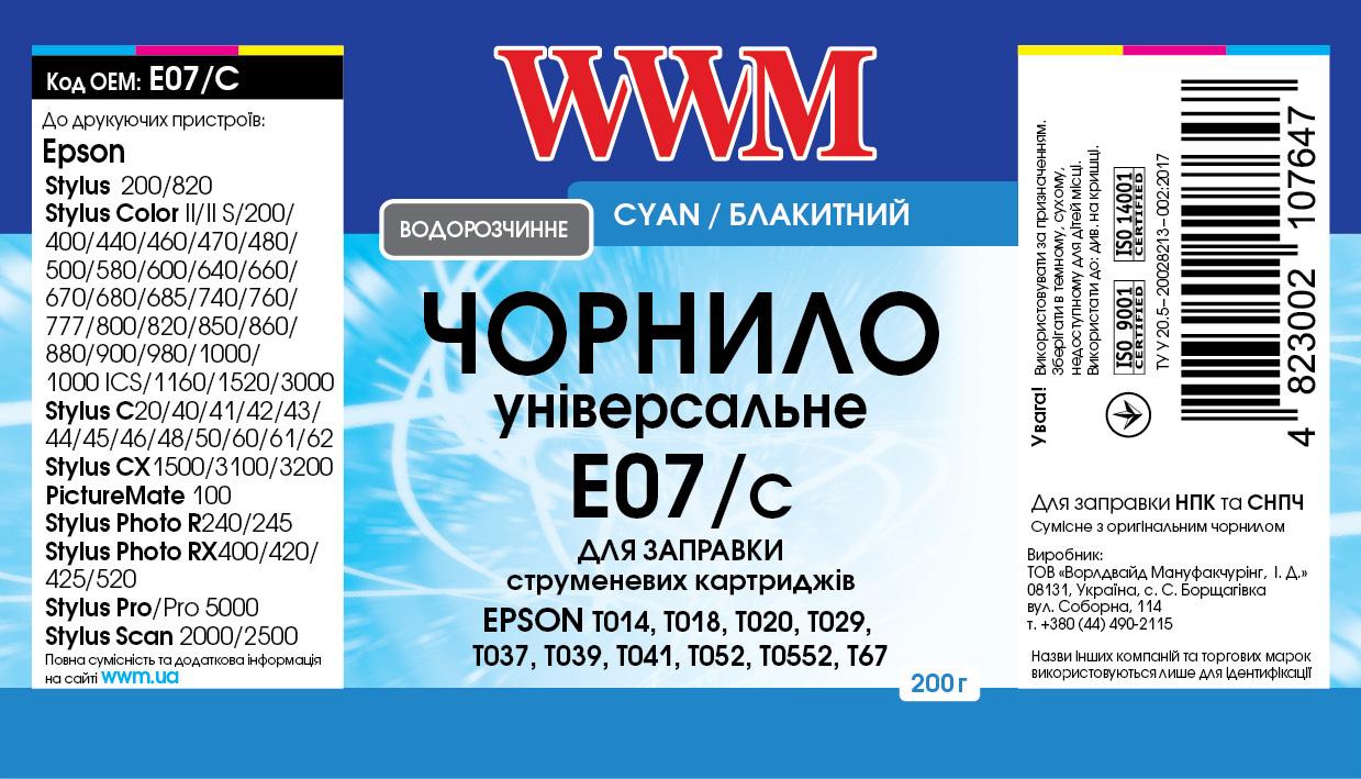E07/C label