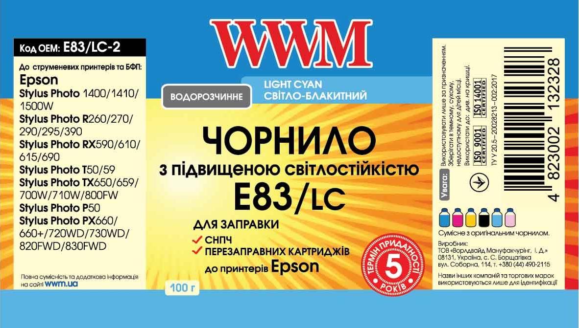 E83/LC label