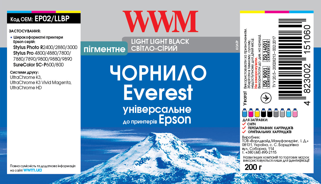 Everest light light black label