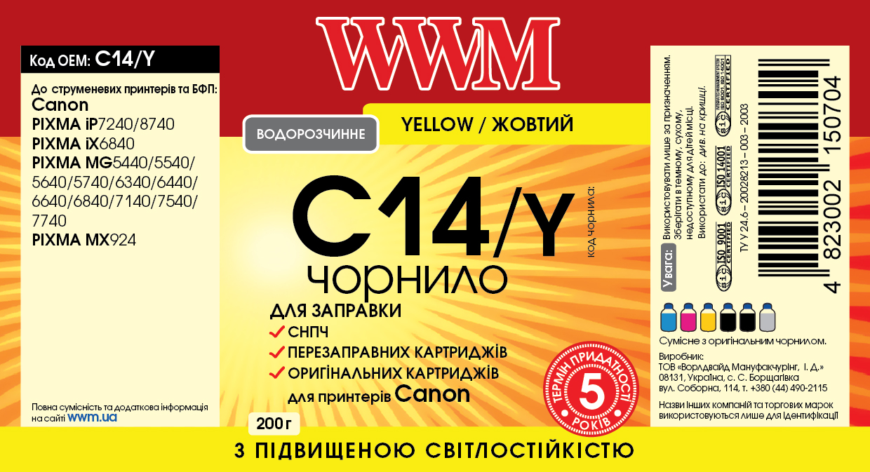 C14/Y label