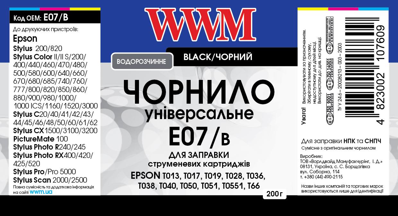 E07/B label