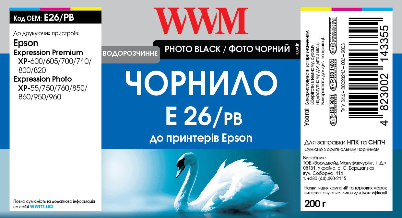 E26/BP label