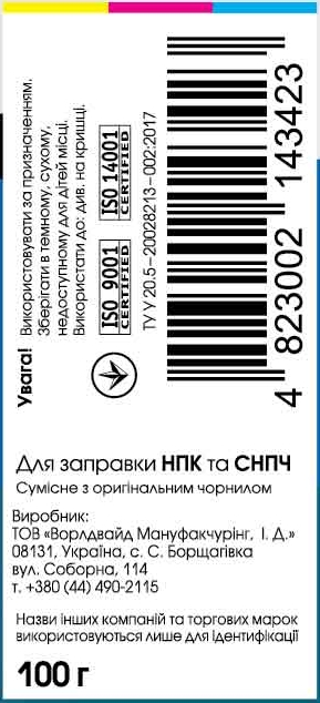 ink label right column