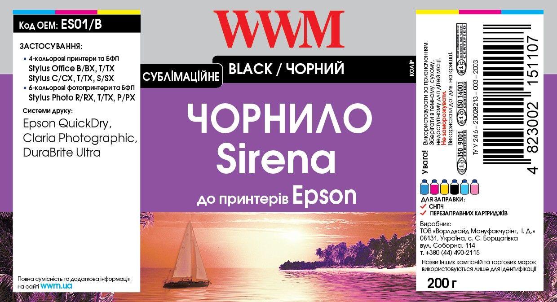 Sirena black label